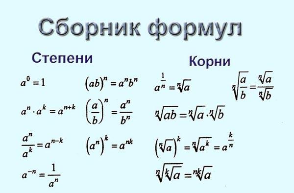 шпаргалки по геометрии 7-9 класс - фото 11